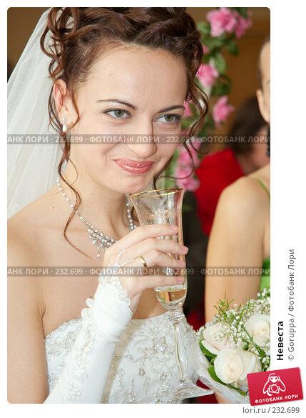 Невеста, фото № 232699, снято 20 октября 2007 г. (c) Goruppa / Фотобанк Лори