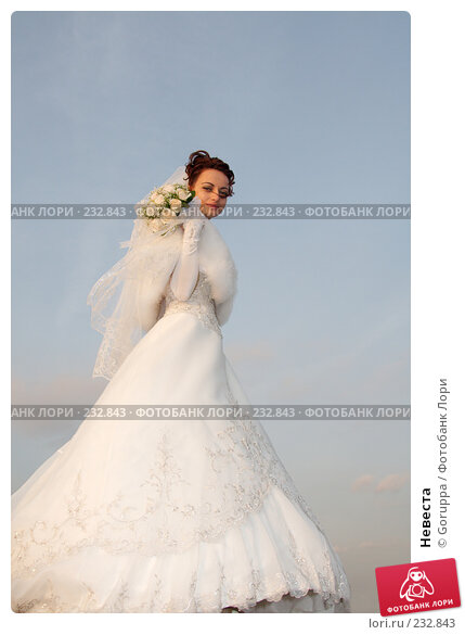 Невеста, фото № 232843, снято 20 октября 2007 г. (c) Goruppa / Фотобанк Лори