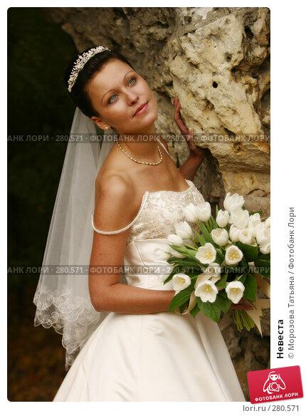 Невеста, фото № 280571, снято 30 сентября 2006 г. (c) Морозова Татьяна / Фотобанк Лори