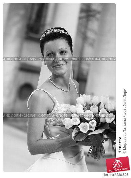 Невеста, фото № 280595, снято 30 сентября 2006 г. (c) Морозова Татьяна / Фотобанк Лори