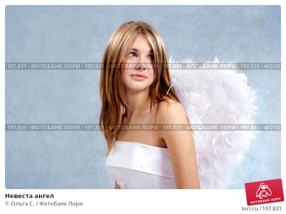 Невеста ангел, фото № 197831, снято 14 октября 2007 г. (c) Ольга С. / Фотобанк Лори