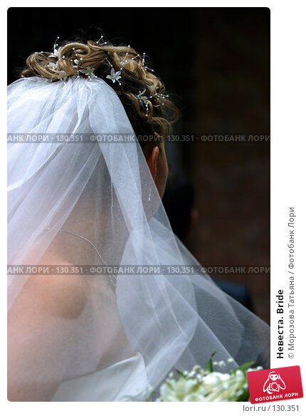 Купить «Невеста. Bride», фото № 130351, снято 17 июня 2006 г. (c) Морозова Татьяна / Фотобанк Лори