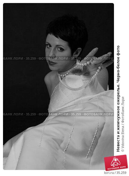 Невеста и жемчужное ожерелье. Черно-белое фото, фото № 35259, снято 28 марта 2007 г. (c) Vdovina Elena / Фотобанк Лори