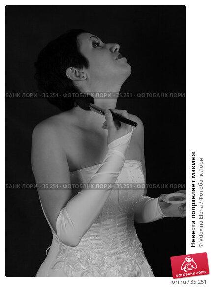 Невеста поправляет макияж, фото № 35251, снято 28 марта 2007 г. (c) Vdovina Elena / Фотобанк Лори