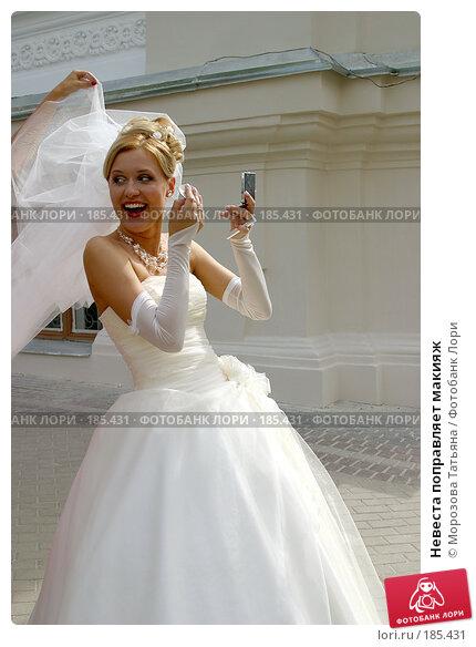 Невеста поправляет макияж, фото № 185431, снято 24 июля 2017 г. (c) Морозова Татьяна / Фотобанк Лори