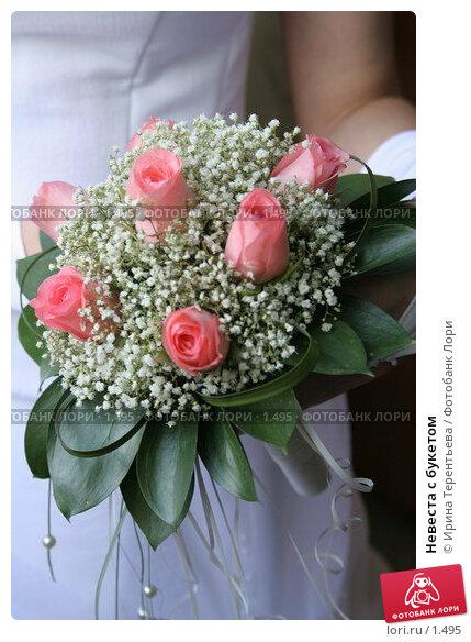Невеста с букетом, эксклюзивное фото № 1495, снято 29 июля 2005 г. (c) Ирина Терентьева / Фотобанк Лори