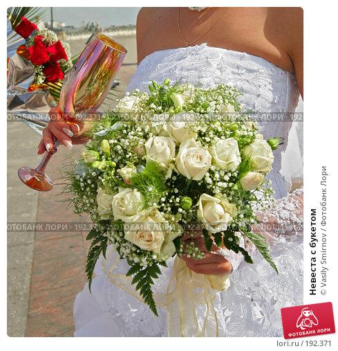 Невеста с букетом, фото № 192371, снято 1 июня 2007 г. (c) Vasily Smirnov / Фотобанк Лори
