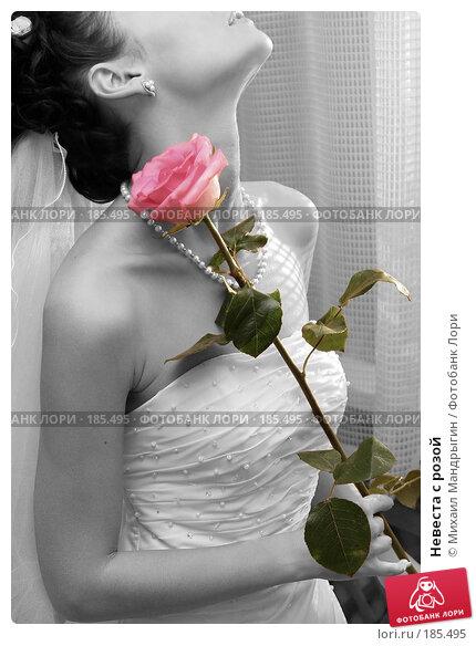 Невеста с розой, фото № 185495, снято 24 декабря 2007 г. (c) Михаил Мандрыгин / Фотобанк Лори