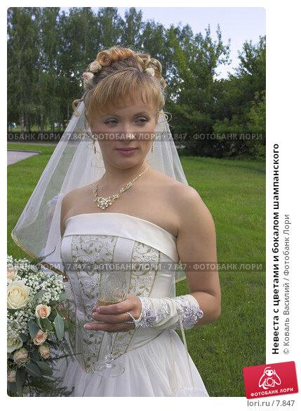 Невеста с цветами и бокалом шампанского, фото № 7847, снято 22 февраля 2017 г. (c) Коваль Василий / Фотобанк Лори