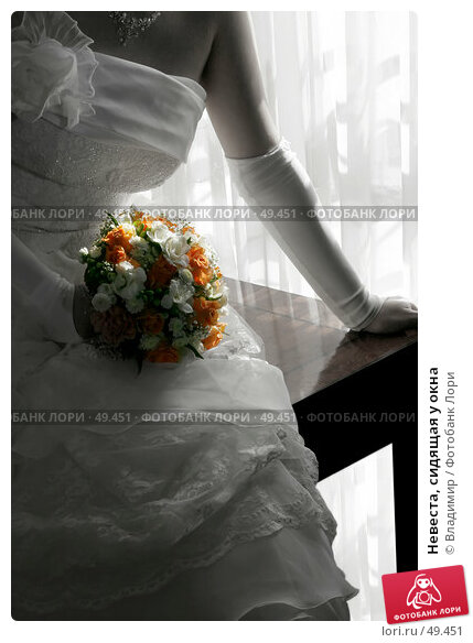 Невеста, сидящая у окна, фото № 49451, снято 24 марта 2007 г. (c) Владимир / Фотобанк Лори