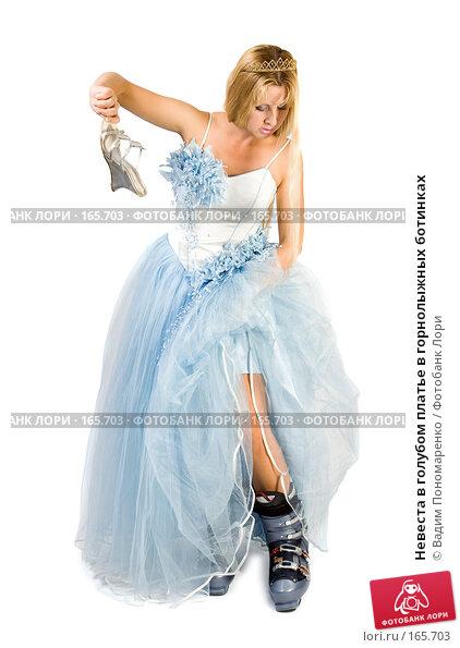 Невеста в голубом платье в горнолыжных ботинках, фото № 165703, снято 8 сентября 2007 г. (c) Вадим Пономаренко / Фотобанк Лори