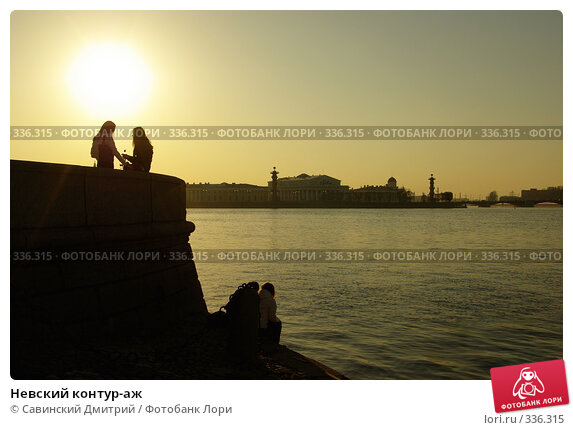 Невский контур-аж, фото № 336315, снято 2 мая 2008 г. (c) Савинский Дмитрий / Фотобанк Лори