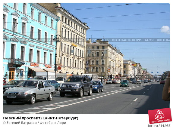 Невский проспект (Санкт-Петербург), фото № 14955, снято 11 августа 2006 г. (c) Евгений Батраков / Фотобанк Лори