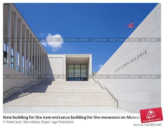 New building for the new entrance building for the museums on Museum Island, the ''James-Simon-Galerie'' between canal ''Kupfergraben'' and the museum... Стоковое фото, фотограф Peter Jost / age Fotostock / Фотобанк Лори
