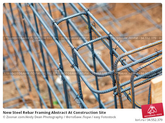 New Steel Rebar Framing Abstract At Construction Site. Стоковое фото, фотограф Zoonar.com/Andy Dean Photography / easy Fotostock / Фотобанк Лори