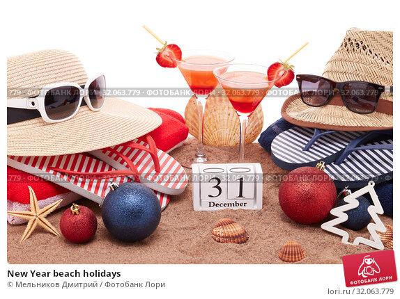 New Year beach holidays. Стоковое фото, фотограф Мельников Дмитрий / Фотобанк Лори