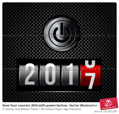 New Year counter 2016 with power button. Vector illustration. Стоковое фото, фотограф Zoonar.com/Maxim Pavlov / age Fotostock / Фотобанк Лори