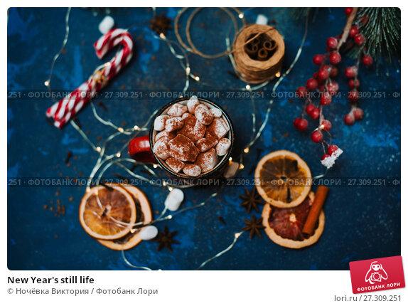 Купить «New Year's still life», фото № 27309251, снято 9 декабря 2017 г. (c) Ночёвка Виктория / Фотобанк Лори