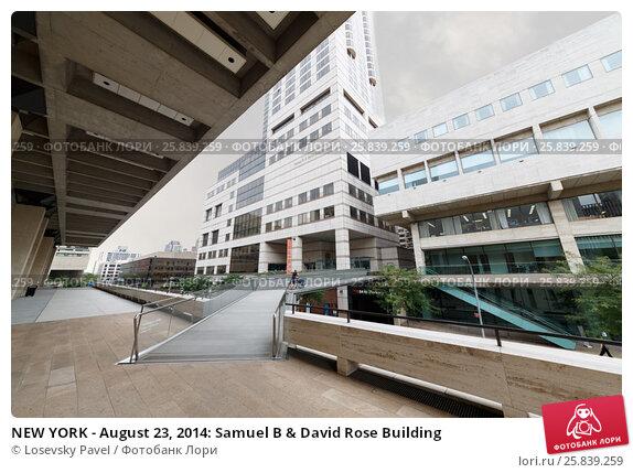 Купить «NEW YORK - August 23, 2014: Samuel B & David Rose Building», фото № 25839259, снято 23 августа 2014 г. (c) Losevsky Pavel / Фотобанк Лори