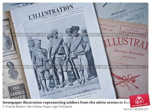 Newspaper illustration representing soldiers from the white armies in Russia ( France). The photograph is drawn from the french newspaper 'L'illustration' published in 1919. Стоковое фото, фотограф Franck Metois / age Fotostock / Фотобанк Лори