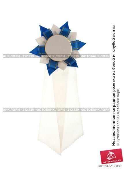 Незаполненная наградная розетка из белой и голубой ленты, фото № 212839, снято 3 марта 2008 г. (c) Бутинова Елена / Фотобанк Лори