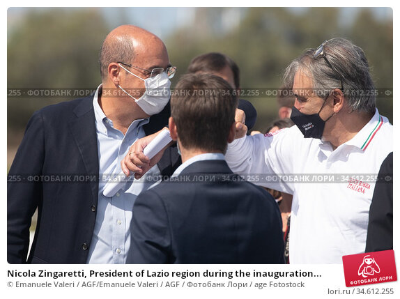 Nicola Zingaretti, President of Lazio region during the inauguration... Редакционное фото, фотограф Emanuele Valeri / AGF/Emanuele Valeri / AGF / age Fotostock / Фотобанк Лори