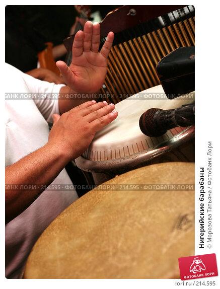 Нигерийские барабаны, фото № 214595, снято 25 февраля 2008 г. (c) Морозова Татьяна / Фотобанк Лори