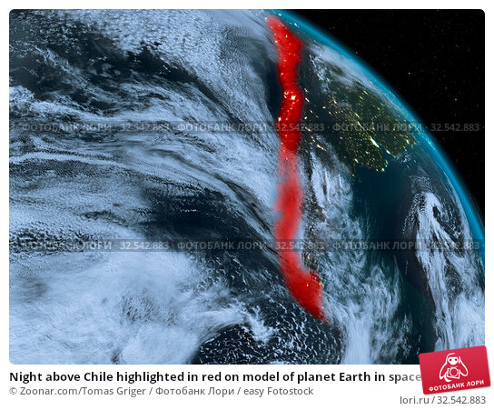 Купить «Night above Chile highlighted in red on model of planet Earth in space. 3D illustration. Elements of this image furnished by NASA.», фото № 32542883, снято 9 декабря 2019 г. (c) easy Fotostock / Фотобанк Лори