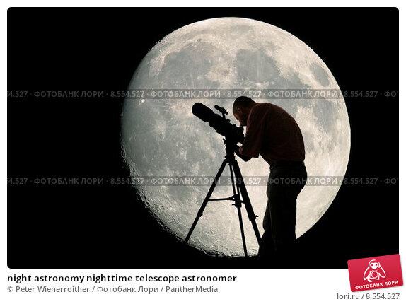 Купить «night astronomy nighttime telescope astronomer», фото № 8554527, снято 23 мая 2019 г. (c) PantherMedia / Фотобанк Лори