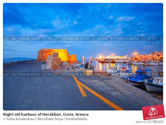 Купить «Night old harbour of Heraklion, Crete, Greece», фото № 27785827, снято 18 октября 2018 г. (c) PantherMedia / Фотобанк Лори