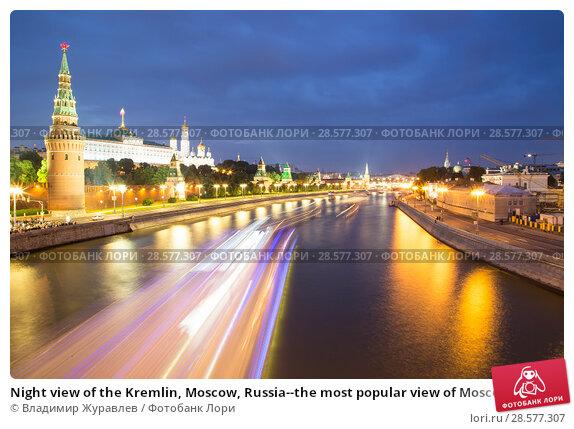 Купить «Night view of the Kremlin, Moscow, Russia--the most popular view of Moscow», фото № 28577307, снято 12 июня 2018 г. (c) Владимир Журавлев / Фотобанк Лори