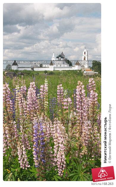 Никитский монастырь, фото № 68263, снято 1 июля 2004 г. (c) Евгений Мареев / Фотобанк Лори