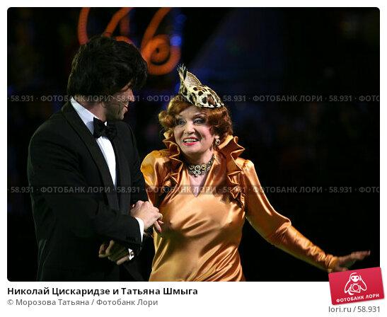 Николай Цискаридзе и Татьяна Шмыга, фото № 58931, снято 27 ноября 2006 г. (c) Морозова Татьяна / Фотобанк Лори