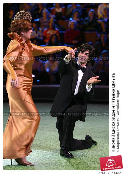 Николай Цискаридзе и Татьяна Шмыга, фото № 181663, снято 27 ноября 2006 г. (c) Морозова Татьяна / Фотобанк Лори