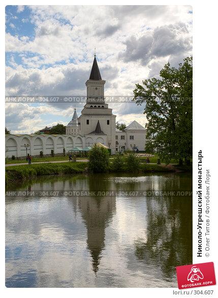 Николо-Угрешский монастырь, фото № 304607, снято 17 января 2017 г. (c) Олег Титов / Фотобанк Лори