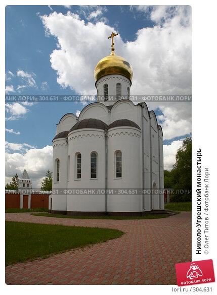 Купить «Николо-Угрешский монастырь», фото № 304631, снято 30 мая 2008 г. (c) Олег Титов / Фотобанк Лори