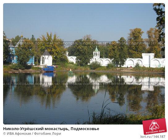 Купить «Николо-Угрёшский монастырь, Подмосковье», фото № 144187, снято 25 сентября 2006 г. (c) ИВА Афонская / Фотобанк Лори