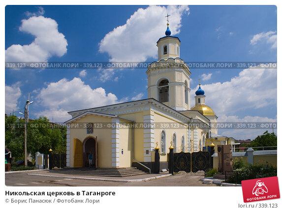 Никольская церковь в Таганроге, фото № 339123, снято 21 июня 2008 г. (c) Борис Панасюк / Фотобанк Лори