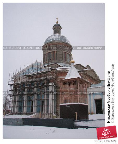 Никольский собор в Епифани, фото № 332699, снято 30 мая 2007 г. (c) Журавлева Виктория / Фотобанк Лори