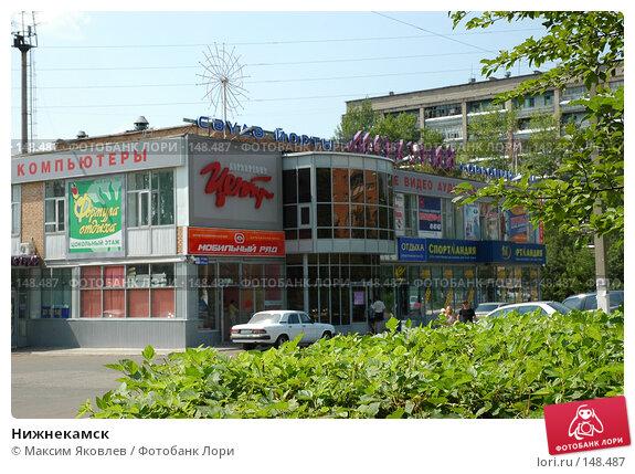Нижнекамск, фото № 148487, снято 14 июля 2007 г. (c) Максим Яковлев / Фотобанк Лори