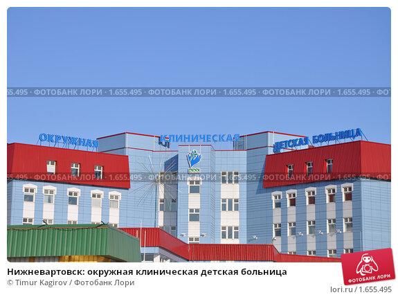 Областная больница на 9 км расположение корпусов