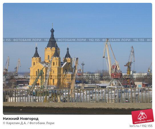 Нижний Новгород, фото № 192155, снято 19 февраля 2006 г. (c) Карелин Д.А. / Фотобанк Лори