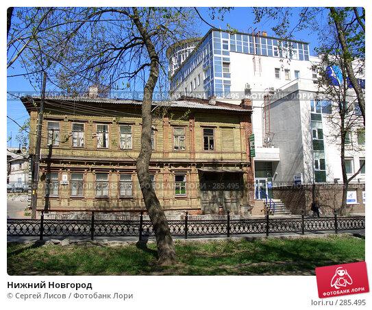 Нижний Новгород, фото № 285495, снято 2 мая 2008 г. (c) Сергей Лисов / Фотобанк Лори
