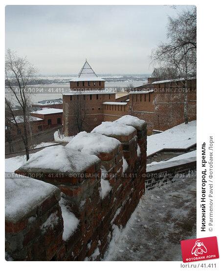 Нижний Новгород, кремль, фото № 41411, снято 23 ноября 2006 г. (c) Parmenov Pavel / Фотобанк Лори