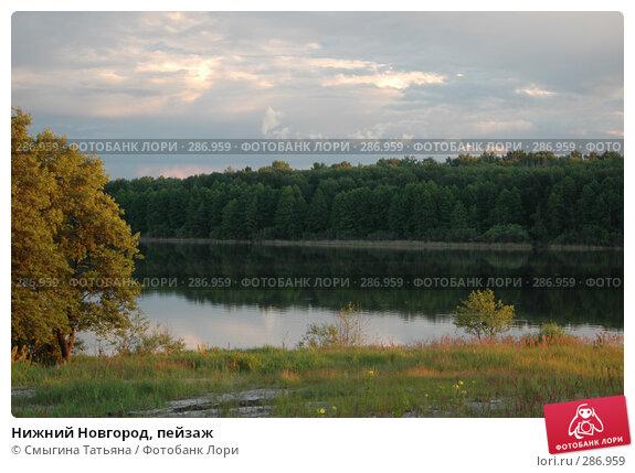 Купить «Нижний Новгород, пейзаж», фото № 286959, снято 12 июля 2005 г. (c) Смыгина Татьяна / Фотобанк Лори