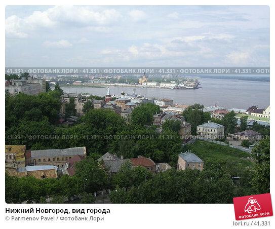 Нижний Новгород, вид города, фото № 41331, снято 15 июня 2005 г. (c) Parmenov Pavel / Фотобанк Лори