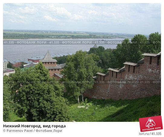 Нижний Новгород, вид города, фото № 41335, снято 15 июня 2005 г. (c) Parmenov Pavel / Фотобанк Лори
