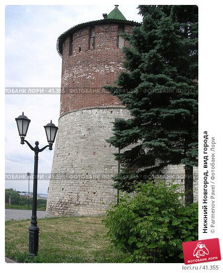 Купить «Нижний Новгород, вид города», фото № 41355, снято 15 июня 2005 г. (c) Parmenov Pavel / Фотобанк Лори