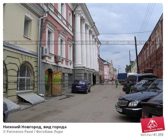 Нижний Новгород, вид города, фото № 41359, снято 15 июня 2005 г. (c) Parmenov Pavel / Фотобанк Лори