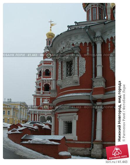 Нижний Новгород, вид города, фото № 41443, снято 23 ноября 2006 г. (c) Parmenov Pavel / Фотобанк Лори